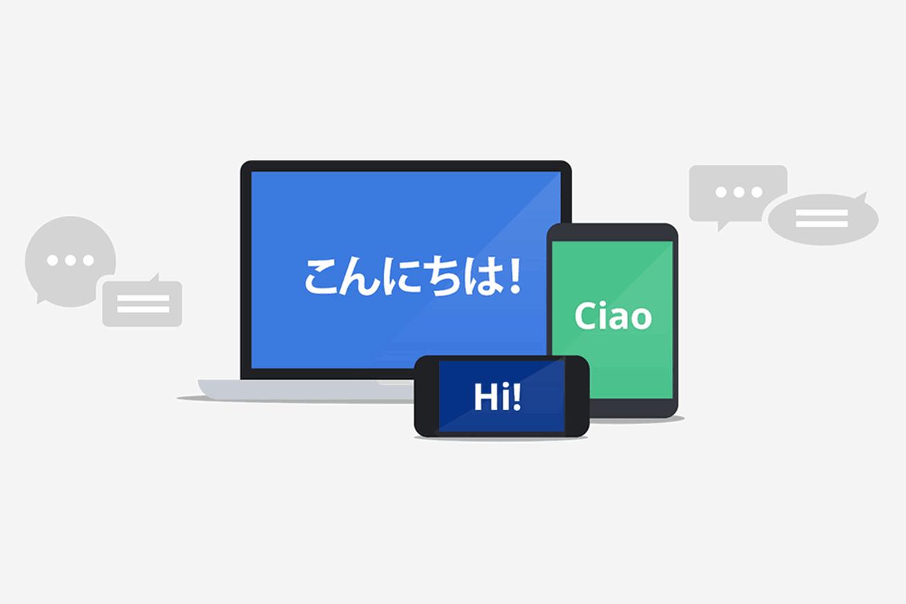 10 years of Google Translate